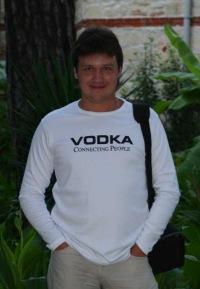 Иван Петров, 30 января 1988, Нижний Новгород, id169531559
