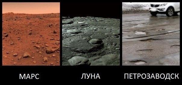 Республика Карелия MoKlIqCVujU