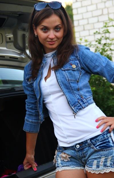 Екатерина Дмитриева, 4 июня 1982, Москва, id11945479