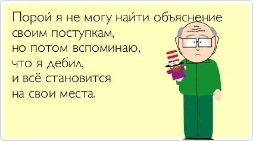 Дина Загребнева | Москва