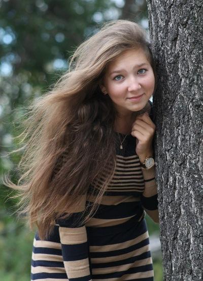 Диана Шаймухаметова, 2 февраля , Вологда, id29924720