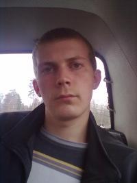 Павел Иванов, 4 марта , Углич, id114720416