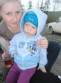 Юльчёнок Белобородова, 30 мая , Екатеринбург, id120423221
