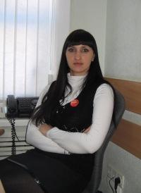 Татьяна Киселёва, 30 сентября 1984, Куйбышев, id132021119