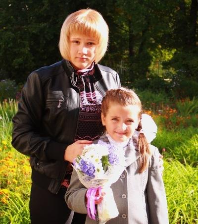 Ольга Кострюкова, 5 апреля , Рязань, id223294503