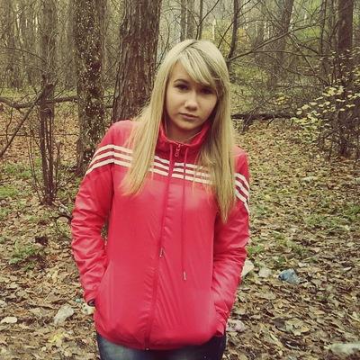 Юлия Лысенко, 17 апреля , Советский, id159628754