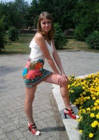 Марина Чижикова, 17 июня , Бийск, id61977131