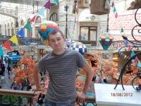 Олег Аввакумов, 18 ноября 1998, Ровно, id81595645