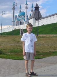 Георгий Береснев, 28 января , Самара, id151830237