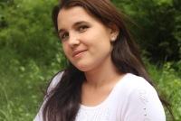 Marisha Korsan, 3 января 1984, Губкинский, id176015060