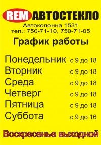 Αртем Βладимиров, 1 мая , Копейск, id176555315