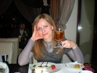 Татьяна Куликова, 4 октября , Запорожье, id179593269