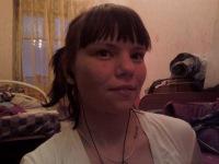 Наташа Лебедева