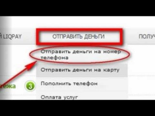 LiqPay-������� ������
