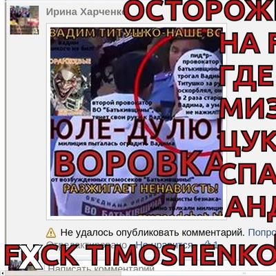 Антонина Горина, 27 июля 1996, Санкт-Петербург, id179599143