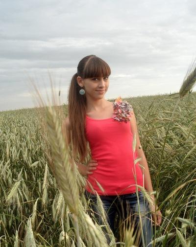 Алия Мамышева, 15 мая , Стерлитамак, id131712428