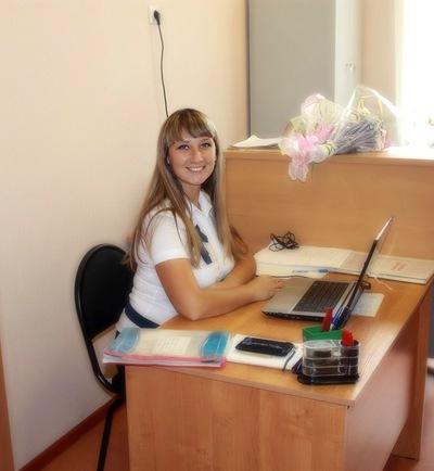 Екатерина Спорышева, 17 ноября , Мамадыш, id76021878