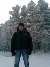 Виталя Добрыднев, 26 августа , Ростов, id173313077