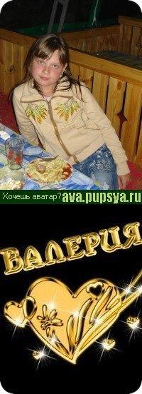 Куни Мастер, 28 февраля 1987, Москва, id174542097