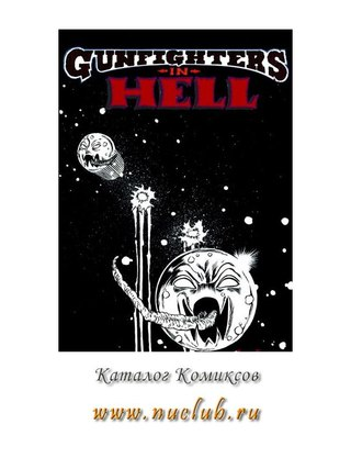 Gunfighters in Hell 4