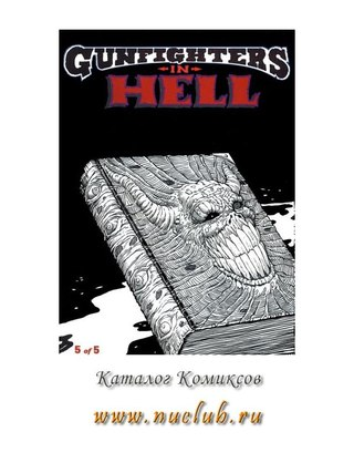 Gunfighters in Hell 5