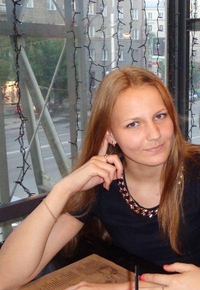 Елена Моисеева, 12 мая 1993, Новосибирск, id128471737