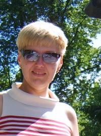 Елена Лежнина, 22 мая , Чебоксары, id164665819