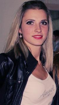Вика Ясинская, 7 января 1996, Винница, id31014186