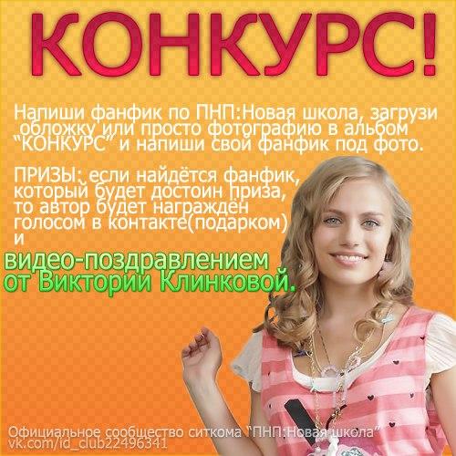 Бесплатные приколы мультики » Самые ...: hvorostian.ru/6713-besplatnye-prikoly-multiki.html