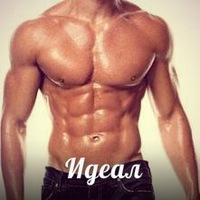 Саша Белов, 19 июня , Симферополь, id177937864