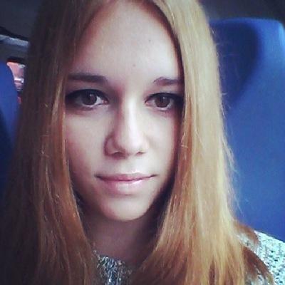 Анастасия Хантулина, 2 ноября 1993, Москва, id10940895