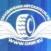 OARF.ru ツ - Объединение автолюбителей РФ