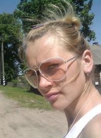 Вероника Козловская, 25 августа , Казань, id157023039
