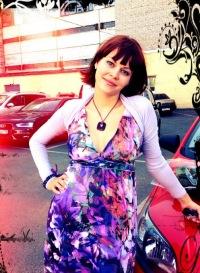 Полина Набель, 5 декабря 1982, Санкт-Петербург, id298676