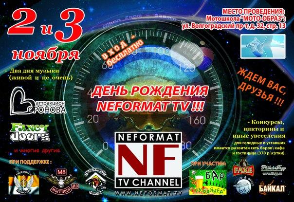 NRVuJh92VbM.jpg
