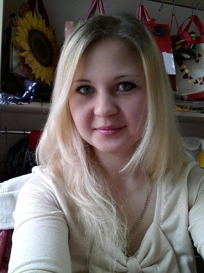 Наталья Белякова, 7 февраля 1990, Сергач, id226481454