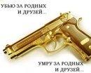 Жень Ка, 20 марта , Магнитогорск, id164316632