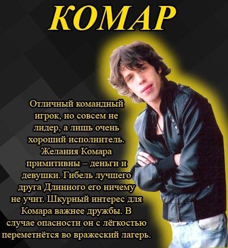 ГеЙмЕрЫ, На ИгРе | ВКонтакте