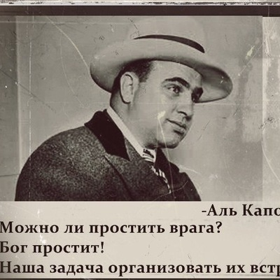 Victor Chepkasov, 24 апреля 1983, Томск, id46199188