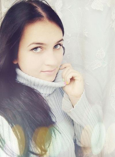 Лена Негрей, 24 марта , Полтава, id180093368