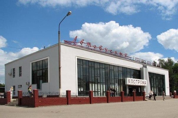 костромского автовокзала