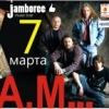группа J.A.M. в JAMBOREE music bar