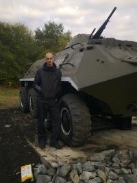 Павел Киряков, 31 октября 1985, Кемерово, id172220633