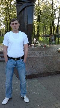 Nicolae Cuhnea, 1 января 1996, Москва, id175182662