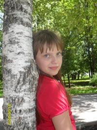 Дарина Соколова, 3 февраля 1987, Шахты, id175387362