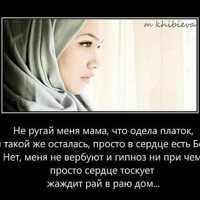 Зияде Хусейинова, 24 января , Астрахань, id214409817
