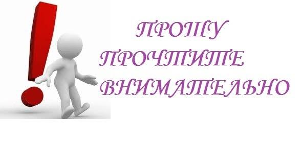 Орехово-зуево газета толстушка объявления