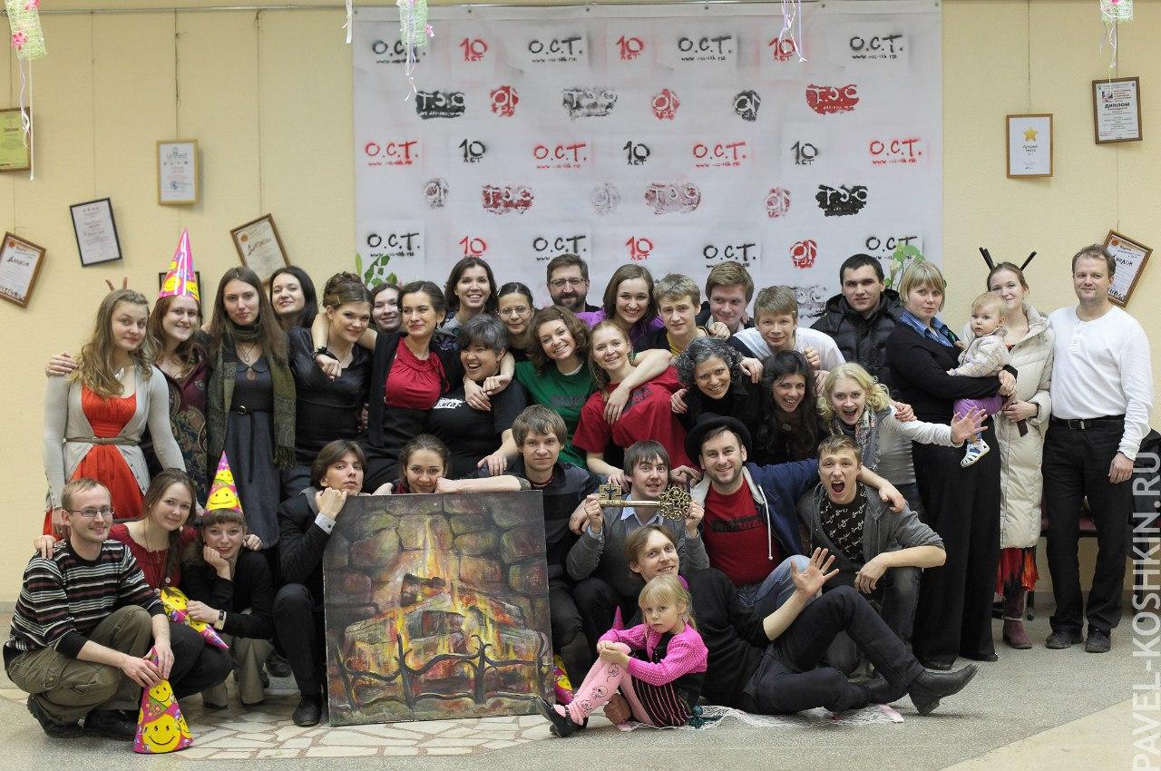 Театр «MixtURA!» из Новосибирска поздравил сегодня Открытый Студенческий Театр с юбилеем!