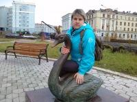 Ирина Прибылова, 18 ноября , Норильск, id168472564
