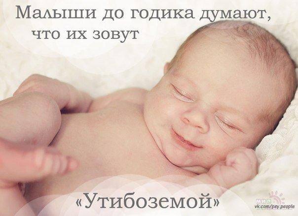 Или «Датимойхоросий» )))